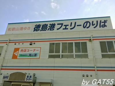 Lrg_14894842