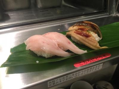 魚がし日本一 エキュート品川サウス店