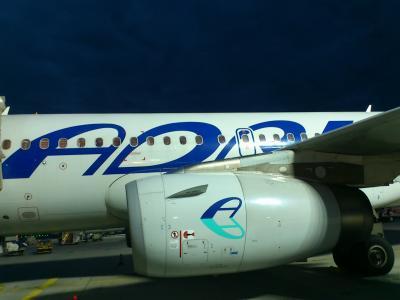 アドリア航空