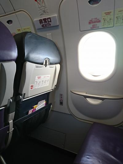 ピーチ航空