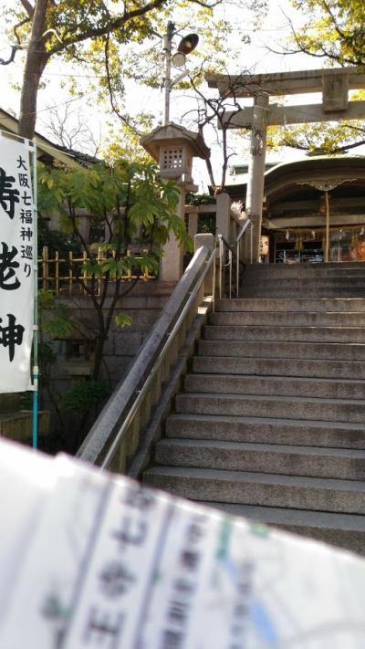 大阪下町を歩くにはよいコース