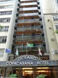 コパカバーナビーチのすぐそばのホテル〜オセアノ コパカバーナ ホテル