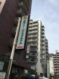 新丸子のビジネスホテル