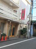 駅近の安いホテル
