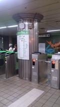 乙支路入口駅