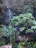 滝のある広い露天風呂が特徴