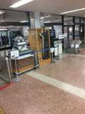 龍馬の空港