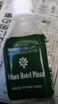 龍谷大学近くのビジネスホテル