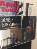 東新宿駅から徒歩3分