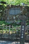 鶴ヶ城(若松城) 荒城の月碑