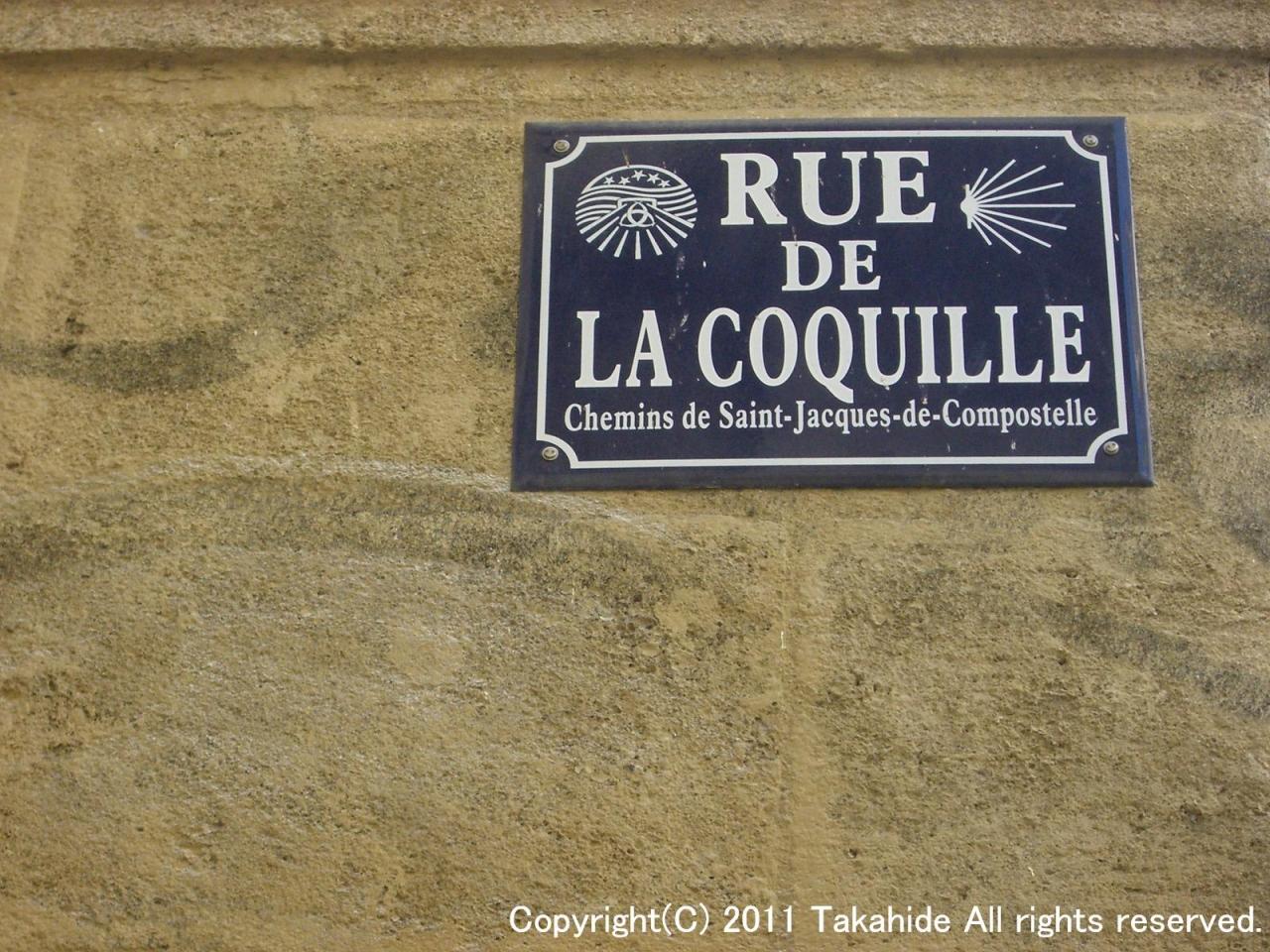 フランスのサンティアゴ・デ・コンポステーラの巡礼路の画像 p1_21