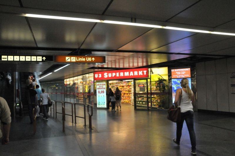 ウィーン西駅に直結する地下鉄駅