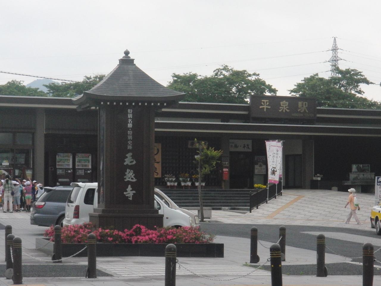 平泉の画像 p1_36