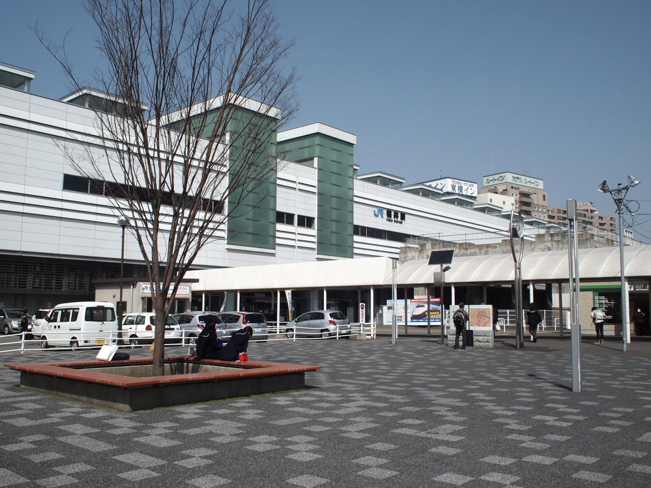 福井市の駅 ランキング