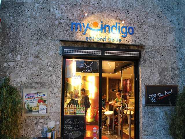 My indigo staatsbrucke my indigo for My indigo salzburg