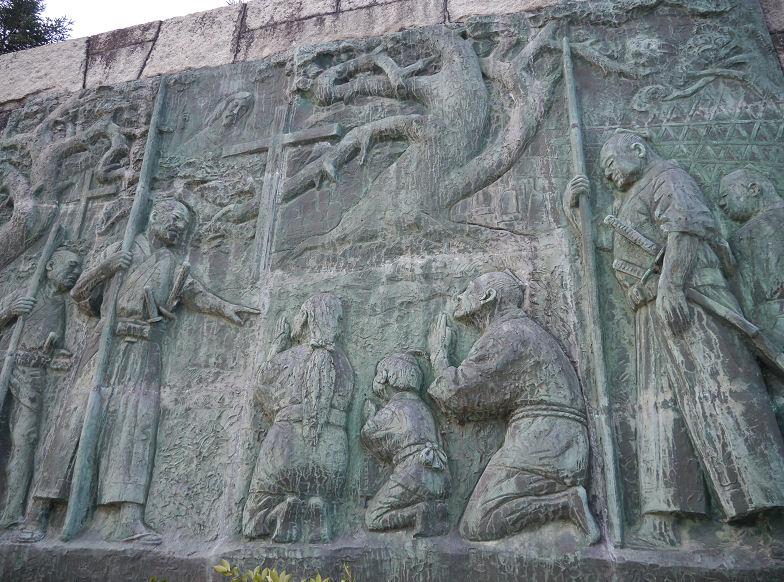 キリシタン殉教記念公園