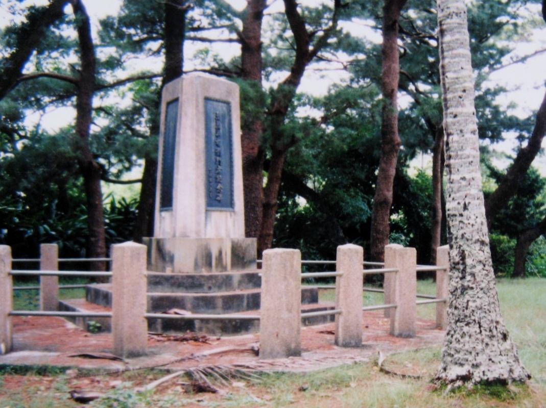 玉置半右衛門記念碑