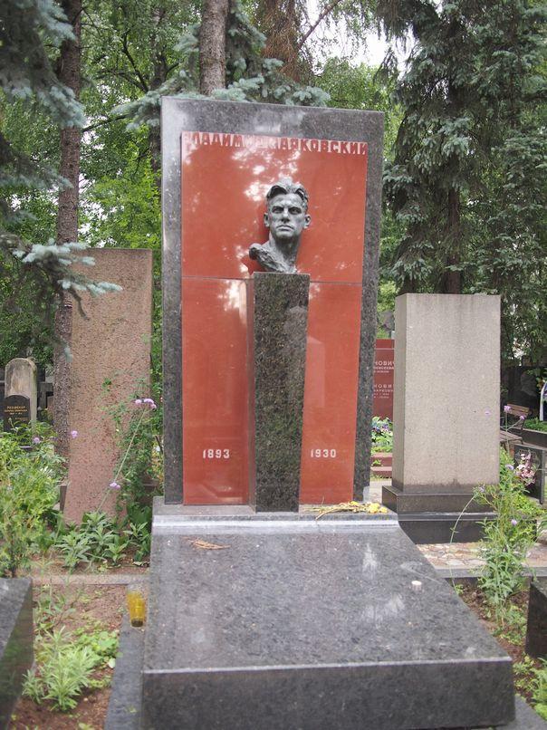 ウラジーミル・マヤコフスキーの画像 p1_3