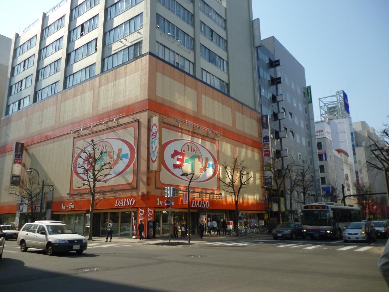 すすきの・札幌のショッピングスポット ダイソー 札幌中央店