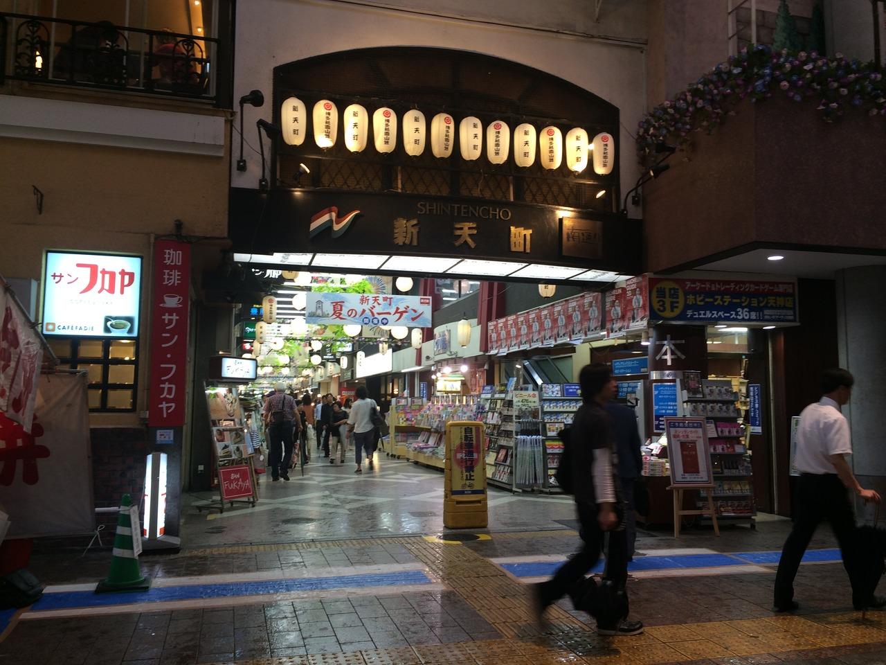 中洲・博多・天神のショッピングスポット 新天町