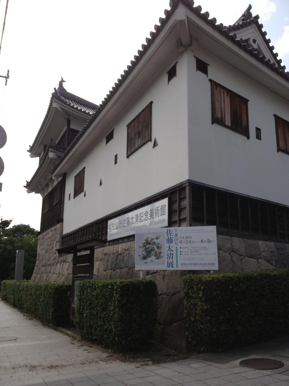福知山市佐藤太清記念美術館 クチコミガイド【フォートラベル ...