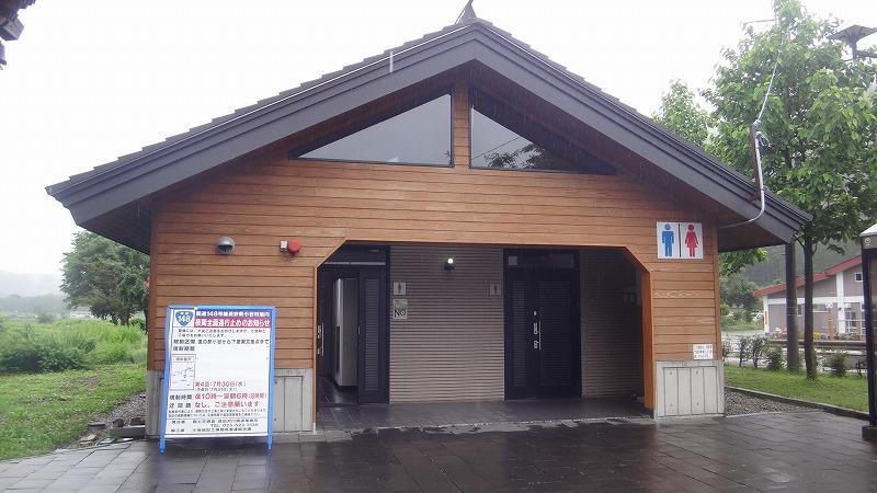 珍しく、敷地内に飯田十三仏堂があります。