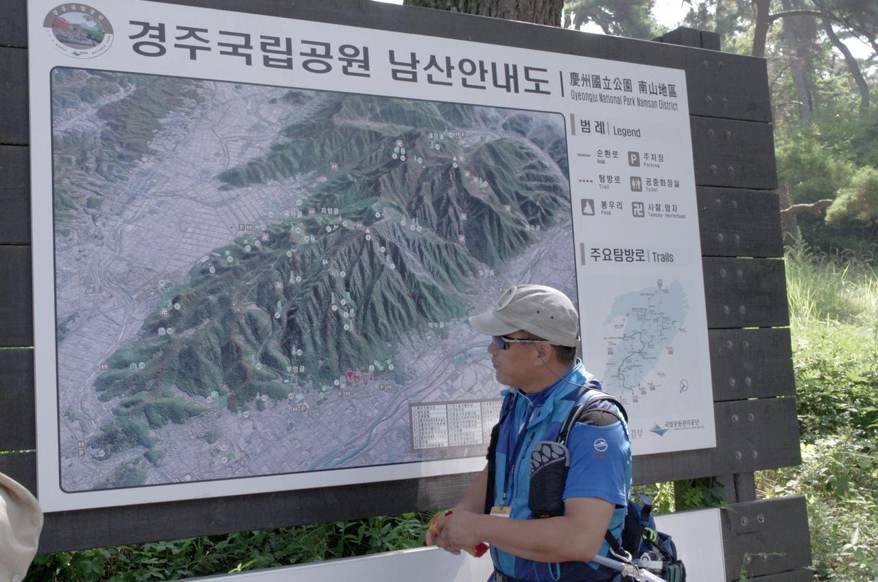 まず三仏寺へ、地図でこれから行くルートの説明をう... 『南山英語ガイドツアーは最高です!』by