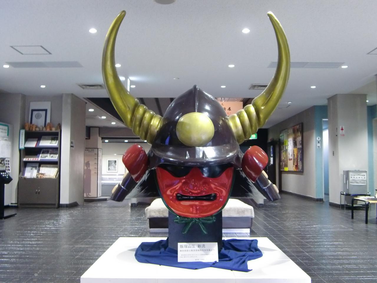 飯塚市歴史資料館 クチコミガイド【フォートラベル】|飯塚 ...