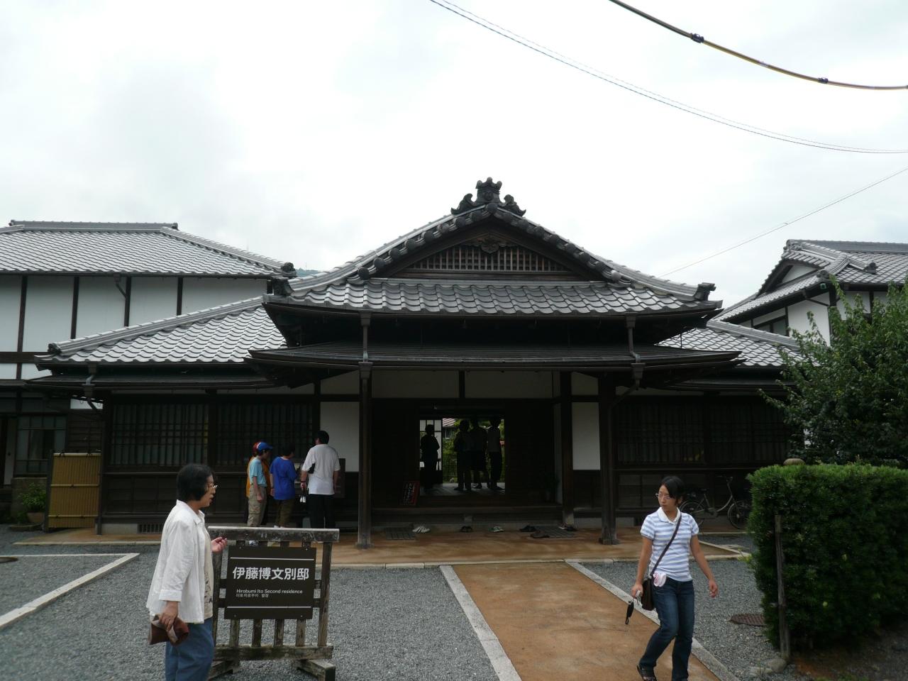 移築された伊藤博文の自宅