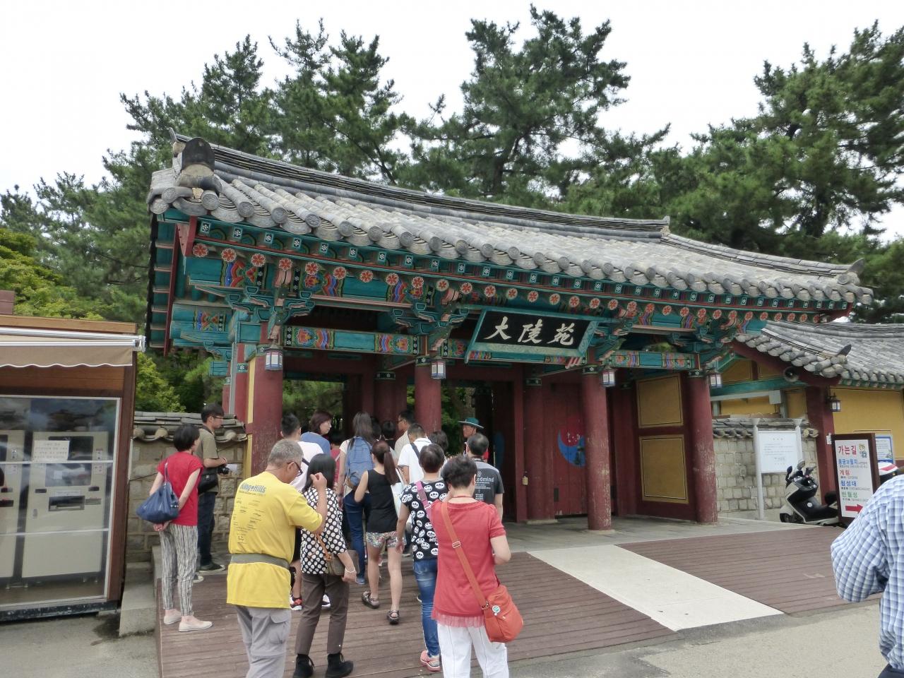 慶州歴史地域の画像 p1_22