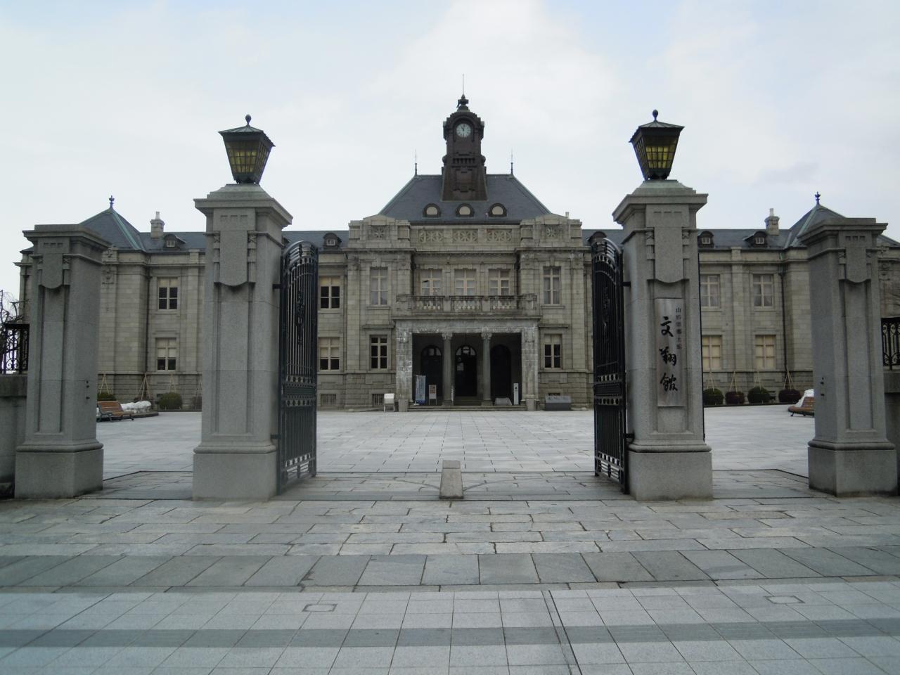文翔館(山形県旧県庁)重要文化財