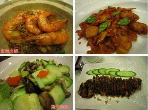 The one east ocean restaruant for The east asian dining t nagar