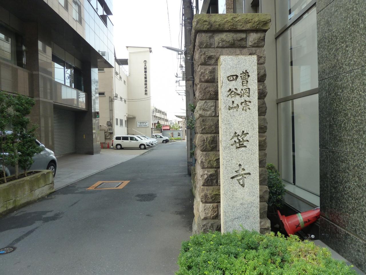 長善寺 (笹寺)