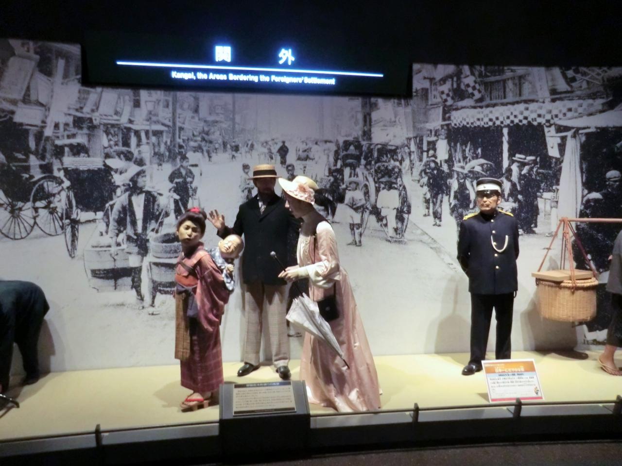 横浜市歴史博物館のクチコミ(1ページ)
