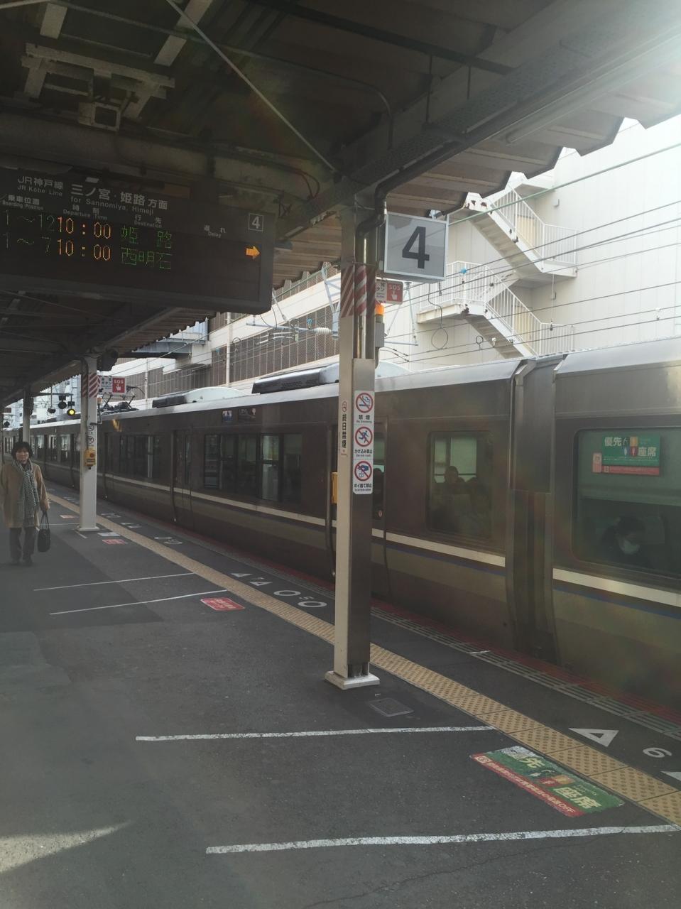 芦屋駅 (JR)