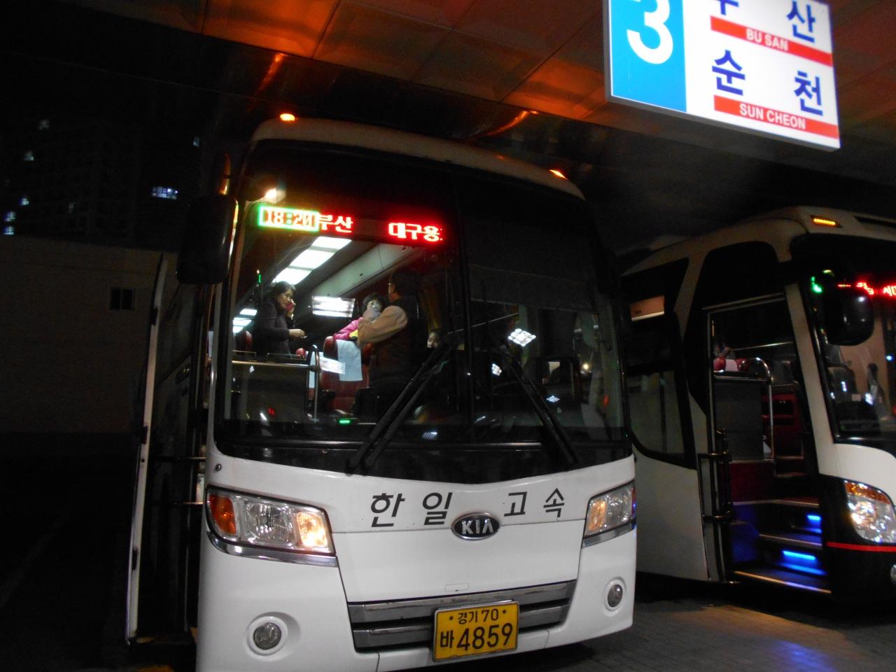 釜山総合ターミナル行はこちらから。
