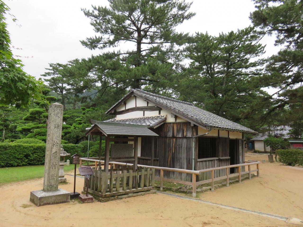 松下村塾の画像 p1_9