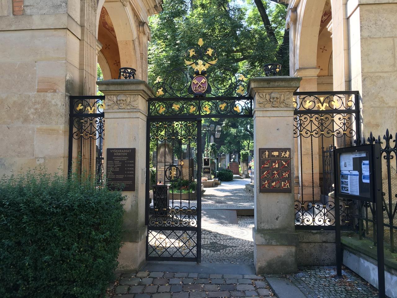 ヴィシェフラット民族墓地Vyšehradský hřbitov