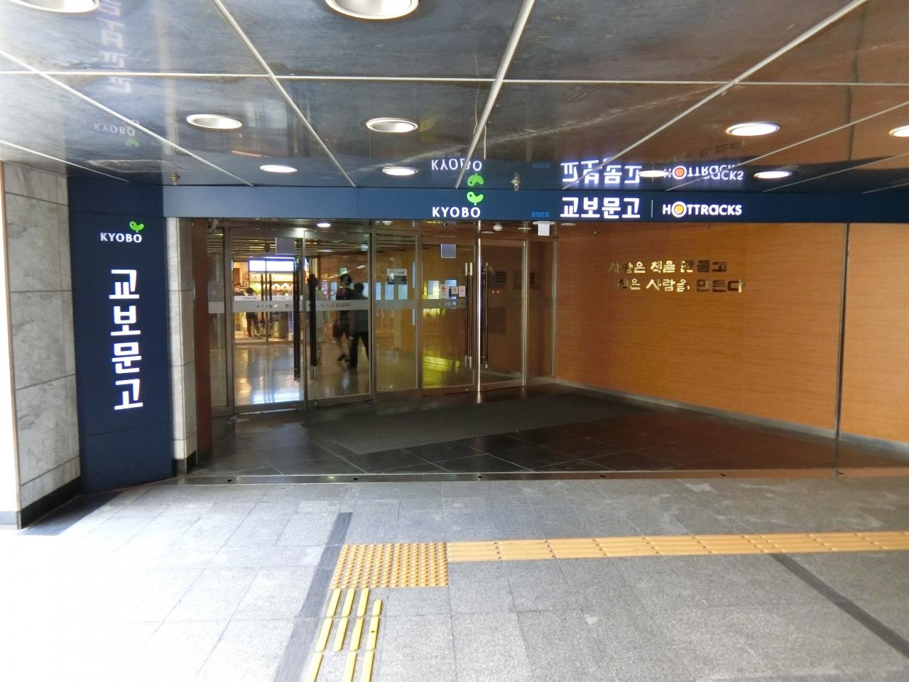 South Korea - Historic Racing League - gmah.org