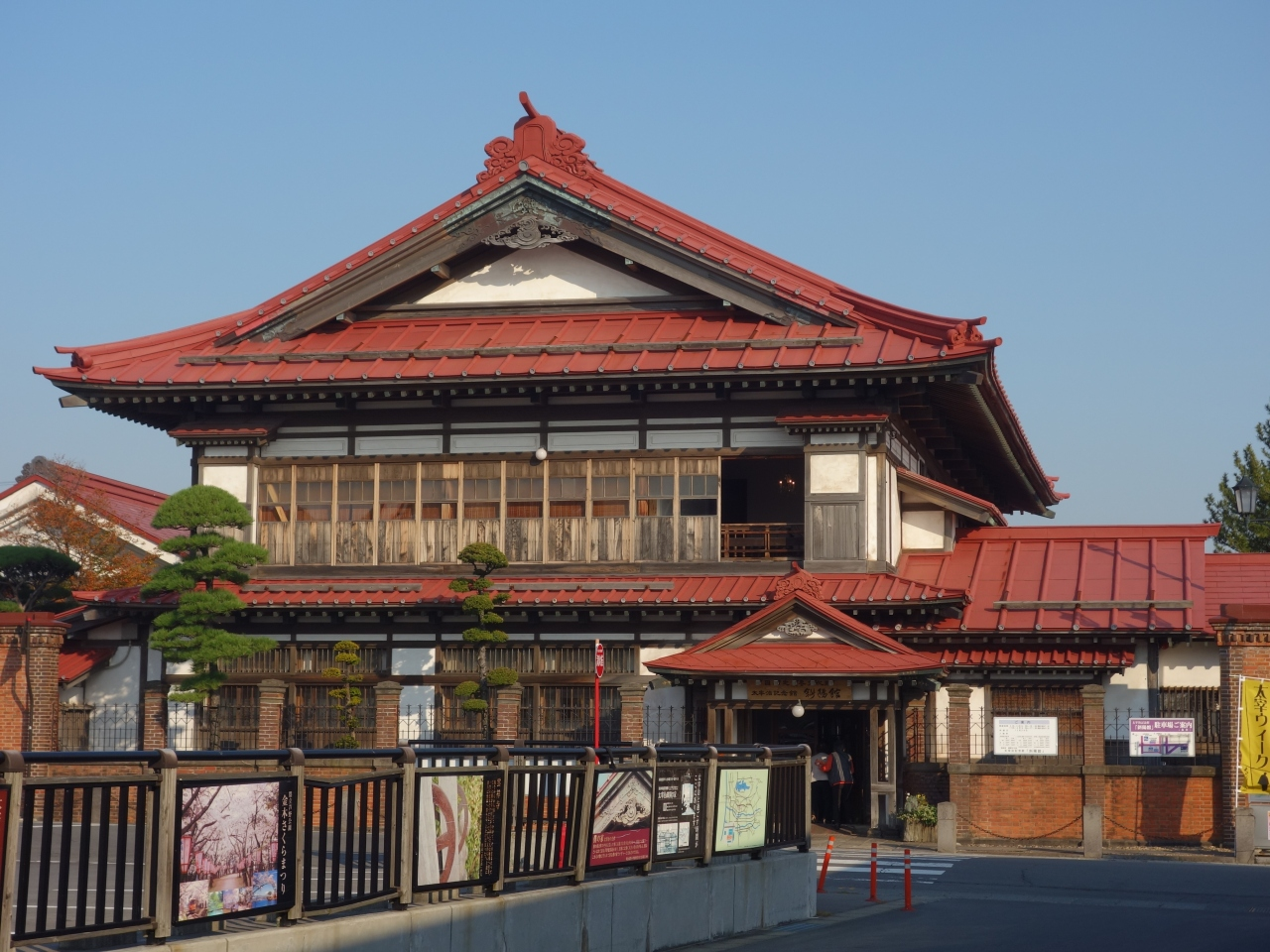太宰 治 博物館