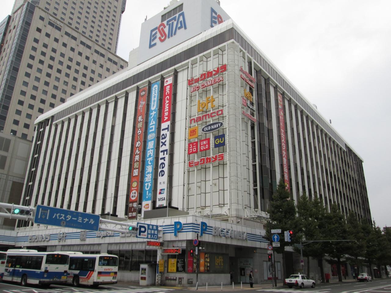 すすきの・札幌のショッピングスポット 札幌エスタ