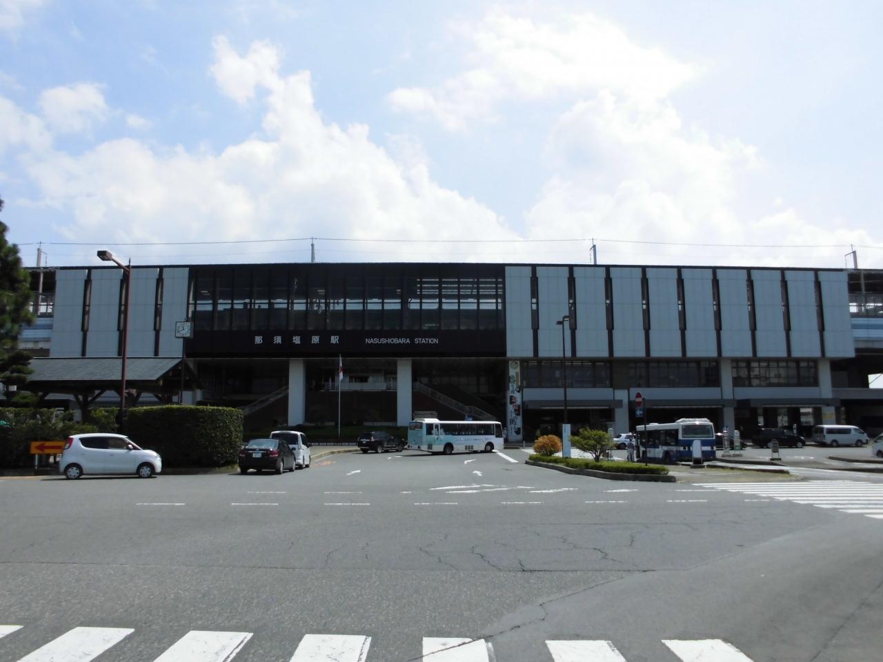 那須 塩原 駅 交通アクセス 那須塩原市 - Nasushiobara