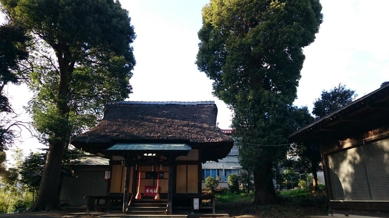 熊野神社 (綾瀬市)