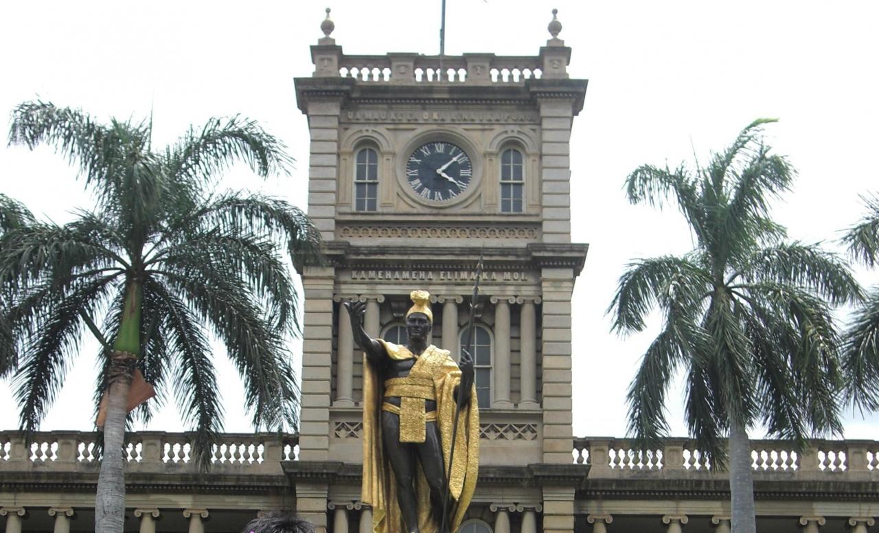 アリイオラニ ハレ (ハワイ州最高裁判所)Ali'iolani Hale