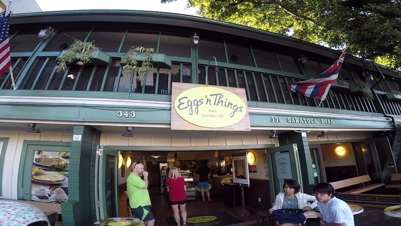 North Restaurant Saratoga