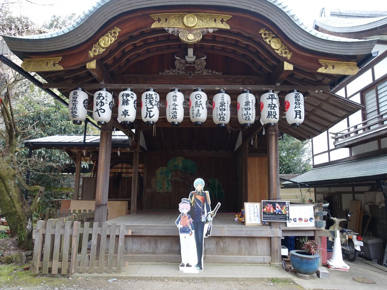 京都の七口の一つ、東の出入り口にあたる場所だそうです。