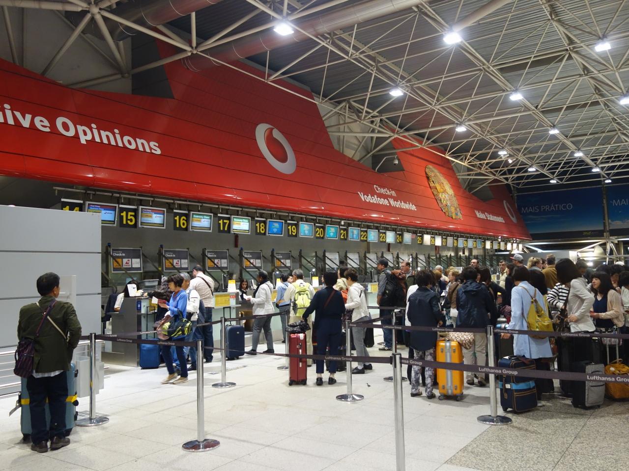 ポルテラ空港 (LIS)Lisbon Portela Airport
