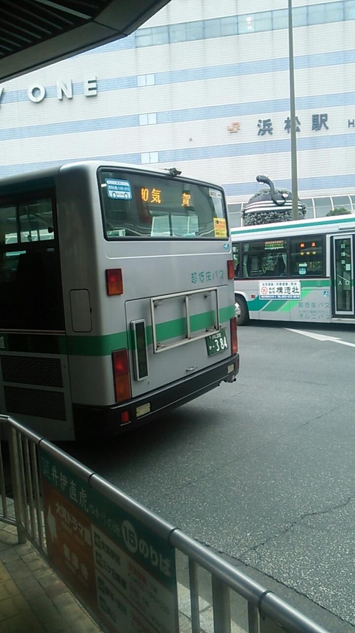 路線バス (遠鉄バス)