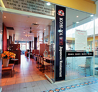 Orchid Plaza Cairns Japanese Restaurant