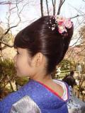 Chiho Igarashiさん